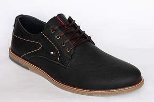 Кроссовки модные  подростковые из кожи черные