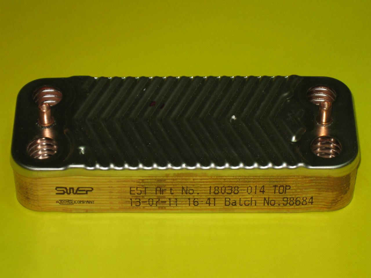 Теплообменник вторичный 1.022220 Immergas Nike Mini 24 kw, Eolo Mini 24 kw, Victrix 24 kw