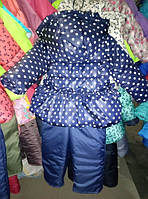 """Демисезонный костюм для девочки """"Горошек синее"""""""
