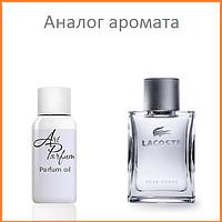 025. Парфюмерный концентрат    - 55 мл.  Lacoste Pour Homme  от Lacoste