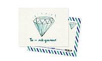 """Открытка для любимой """"Ти - мій діамант"""""""