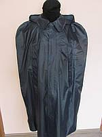 Плащ-накидка из прорезиненной ткани