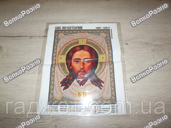 Схема для вышивки бисером Спас Нерукотворный, фото 2
