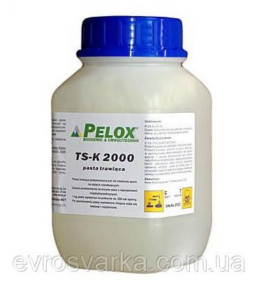 Паста для травления нержавейки PELOX / фасовка 2 кг