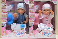 Кукла Baby Born в новых нарядах уже в продаже!