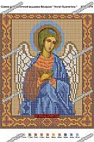 Рисунок для вышивки бисером Ангел Хранитель.