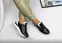 Женские спортивные черные кроссовки