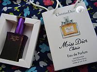 Парфюмированая туалетная вода Christian Dior Miss Dior Cherie в подарочной упаковке 50 мл