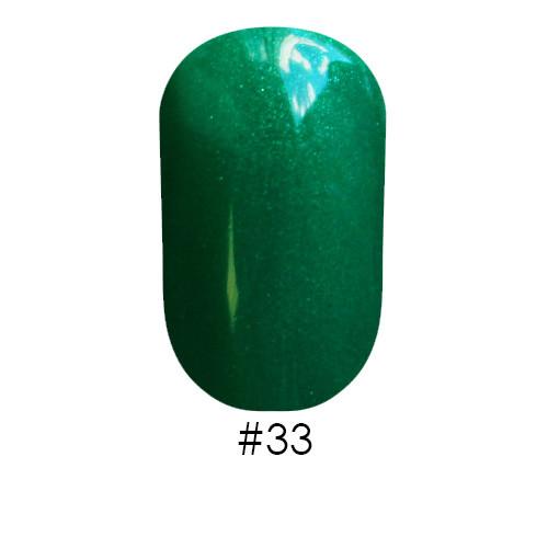 Гель лак для ногтей Naomi №033 травяной с микроблеском , 6 мл