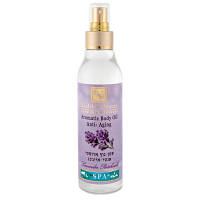 Укрепляющее масло для тела и массажа (Лаванда). Health and Beauty