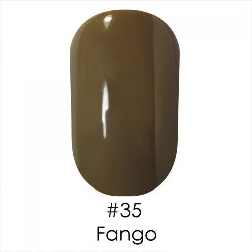Гель лак для ногтей Naomi №035 серый с зеленым отливом , 6 мл