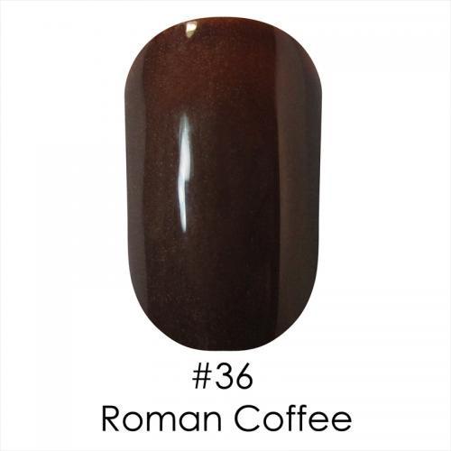 Гель лак для ногтей Naomi №036 светло-коричневый с перламутром , 6 мл