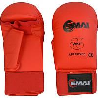 Перчатки для карате SMAI WKF (SM P101) Red с защитой большого пальца