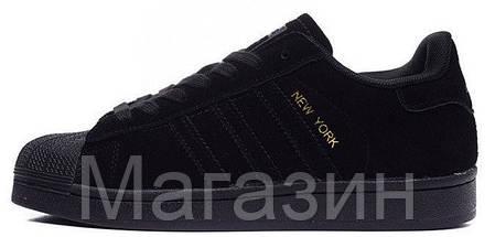 Мужские кроссовки Adidas Superstar New York Suede Black Адидас Суперстар черные, фото 2