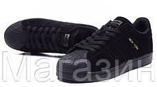Мужские кроссовки Adidas Superstar New York Suede Black Адидас Суперстар черные, фото 3