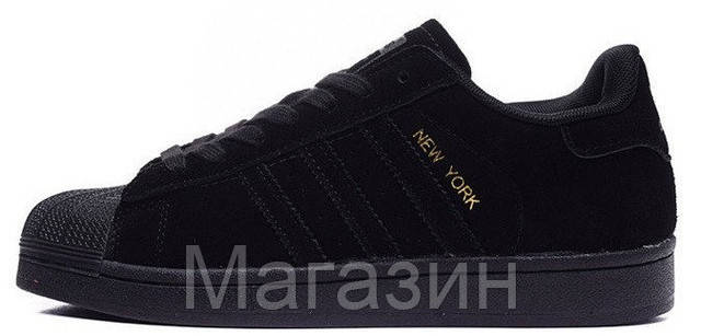 кроссовки Adidas Superstar 80s City Pack New York