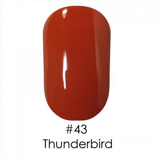 Гель лак для ногтей Naomi №043  морковный, эмаль , 6 мл