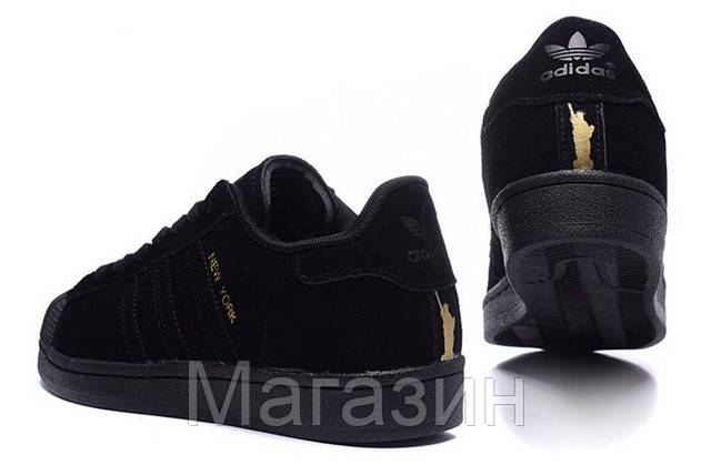Мужские кроссовки Adidas Superstar 80s City Pack New York