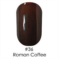 Гель лак 36 Roman Coffee Naomi 12ml