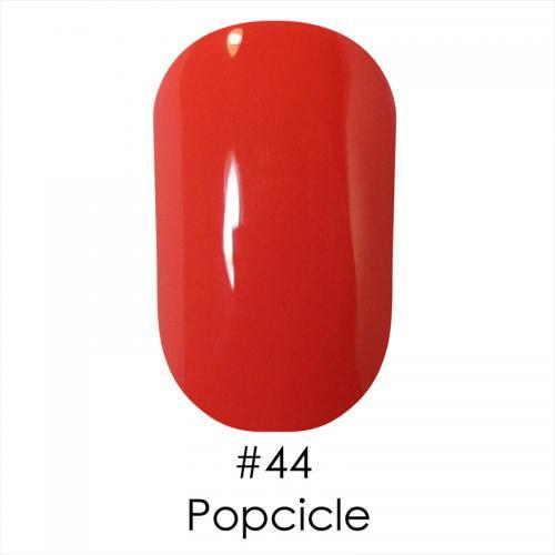 Гель лак для ногтей Naomi №044 глубокий красновато-оранжевый, 6 мл