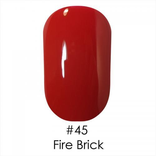 Гель лак для ногтей Naomi №045 коричнево-малиновый , 6 мл