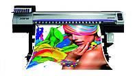 Valmex® Frontlit I easy