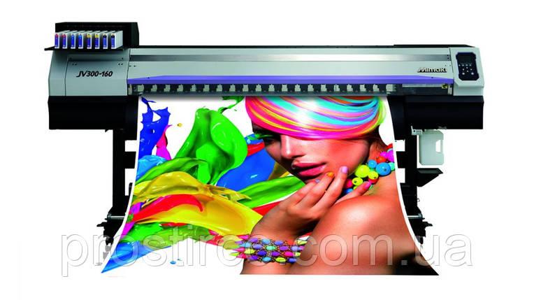 Valmex® Frontlit I easy, фото 2