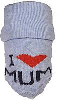 Носочки махровые Я люблю Маму Biedronka