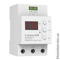 Терморегулятор для электрического котла Terneo rk20, -55...+125 С, 220-230 V AC