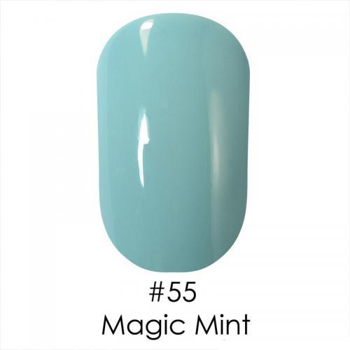 Гель лак для ногтей Naomi №055 умеренный аквамариновый, 6 мл