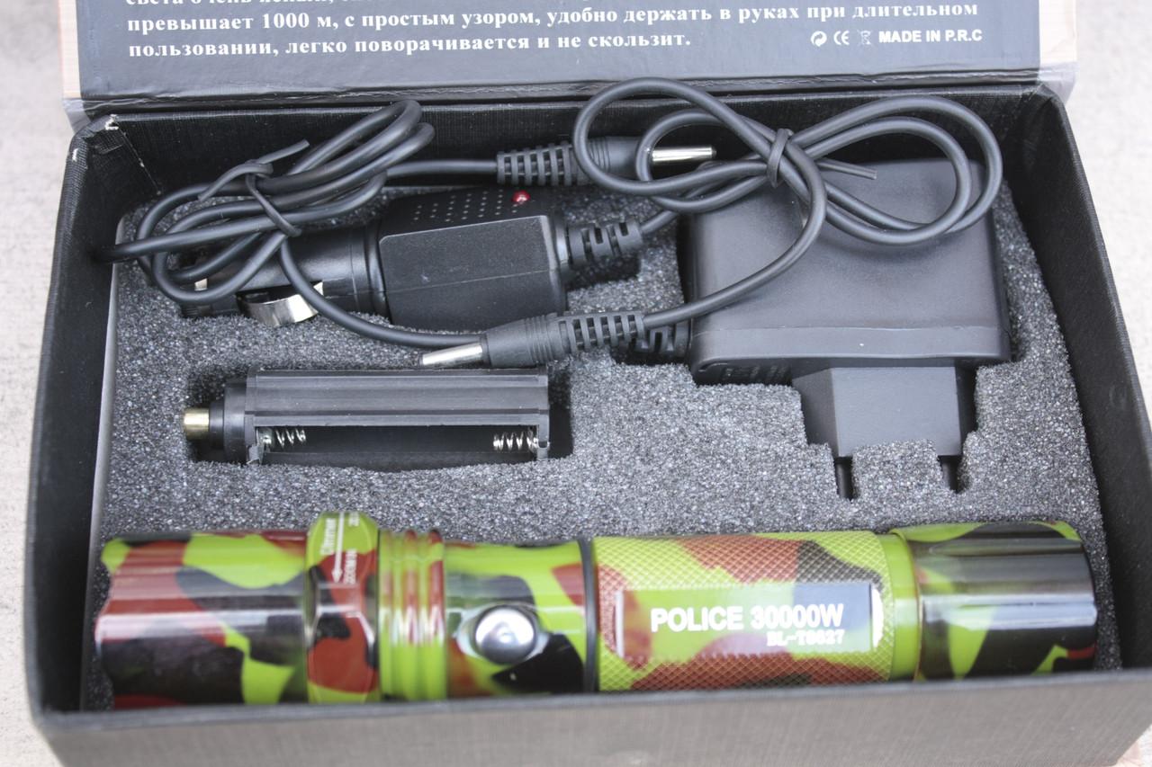 Police BL-T8627