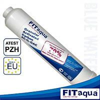 Постфильтр FitAqua AC-IL-GAC (Германия-Польша)