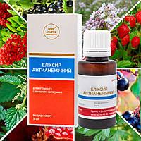 Антианемический эликсир - комплекс витаминов для повышения гемоглобина