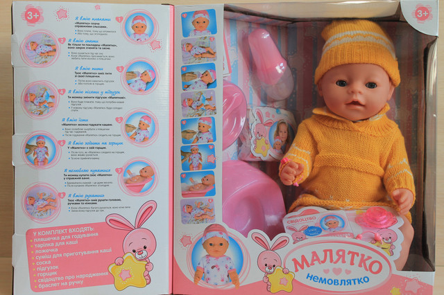 беби борн купить в интернет магазине style-baby.com