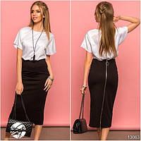 Стильная удлиненная юбка-карандаш, сзади застегивается на двустороннюю молнию.