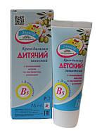 Крем-бальзам детский с оливковым маслом и экстрактом ромашки, 75 мл Эликсир