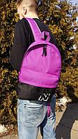 Рюкзак молодежный спортивный UPS00105-3