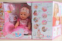 Кукла Baby Born - предложение Акции «Выгодные покупки»