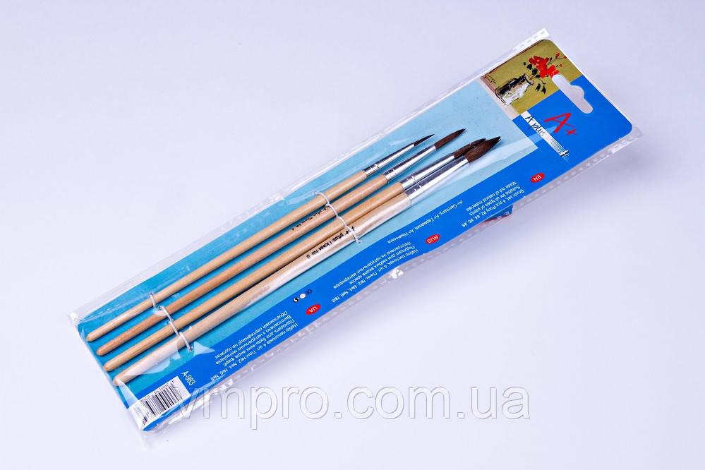 Кисточки художественные (4 шт) №А-983, пони, кисти для рисования