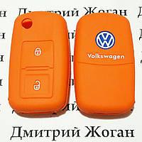 Чехол (силиконовый) для авто ключа Volkswagen (Фольксваген)