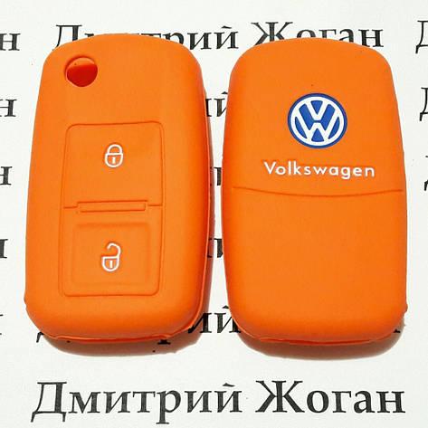 Чехол (оранжевый, силиконовый) для выкидного ключа VOLKSWAGEN (Фольксваген) 2 кнопки, фото 2