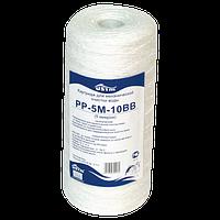 Картридж полипропиленовая нитка для фильтра BigBluе USTM PР-10BB