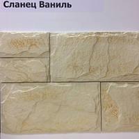 Сланец ваниль- Облицовочный камень Облицовочный камень Сланец, цвет ваниль