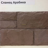 Сланец арабика- Облицовочный камень Облицовочный камень Сланец, цвет арабика