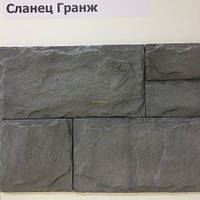 Сланец гранж- Облицовочный камень Облицовочный камень Сланец, цвет гранж