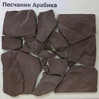 Облицовочный искусственный камень Песчанник Арабика  Облицовочный камень Песчанник Арабика