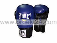 """Боксерские перчатки """"Grand"""" кожа-10 oz"""