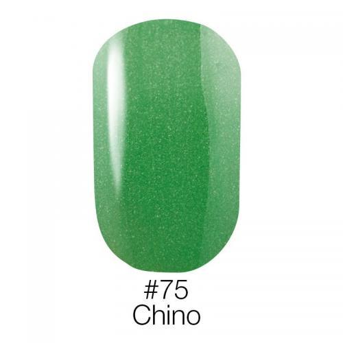 Гель лак для ногтей Naomi №075 салатовый с шиммером, 6 мл