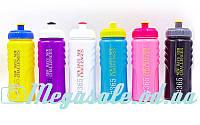 Бутылка для воды спортивная New Days 5957: 6 цветов, объем 500мл