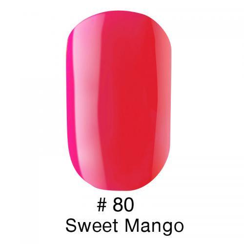 Гель лак для ногтей Naomi №080 оранжево-коралловый, 6 мл